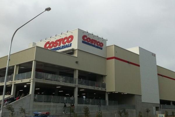 Costco-Auburn-e1437306658519